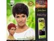 Tissage brésilien Vierge Remy Weft Weaving 28pcs Janet Collection